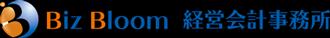 大阪市都島区の税理士事務所Biz Bloom経営会計事務所